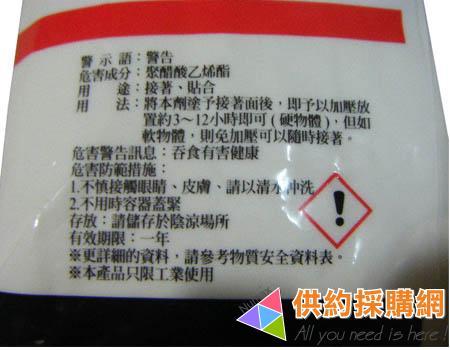 南宝777双卡录音机电路图