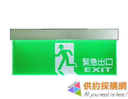室内安全出口灯三线接线图