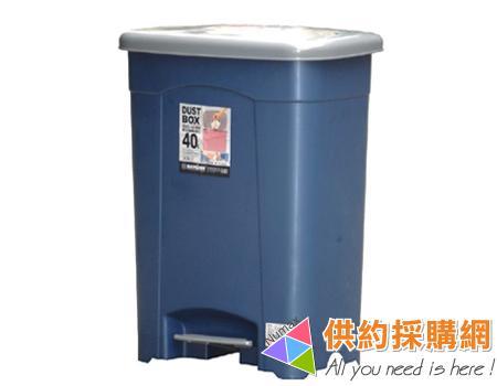 13817-现代脚踏式垃圾桶-numax供约采购网